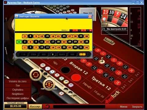 бездепозитный бонус за регистрацию в онлайн казино без скачивания