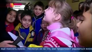 РОССИЙСКИЕ ШКОЛЬНИКИ ОТПРАВИЛИ НОВОГОДНИЕ ПОДАРКИ ДЕТЯМ СИРИИ В АЛЕППО