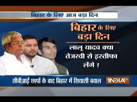 Aaj Ki Pehli Khabar | 10th July, 2017 - India TV