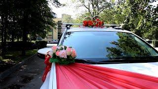 Организация свадьбы в Челябинске недорого! Звоните! Устроим! (www.auto454.ru)