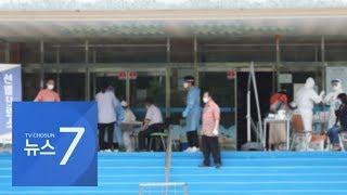 해외 입국자에 단체 여행객 확진…악재 겹친 제주 관광