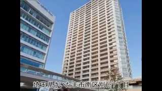 プラウドタワー武蔵浦和マークス byノムコム