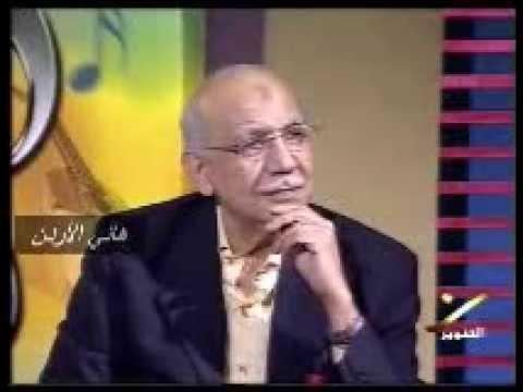 عازف الكمان الكبير ♪♫•.•°*°• ♫ سعد محمد حسن 1/5 ♪♫•.•°*°• ♫