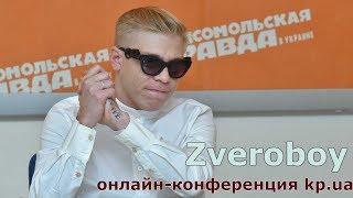 Никита Горюк об уходе из АГОНЬ: меня поставили перед фактом