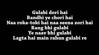 GULABI LYRICS - Shuddh Desi Romance