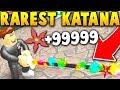 I got the rarest katana and pet in roblox ninja masters so op mp3