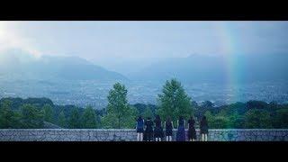 愛乙女☆DOLL / 夜明け前、虹が差す(MV)