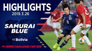 キリンチャレンジカップ2019 日本代表vsボリビア代表ハイライト