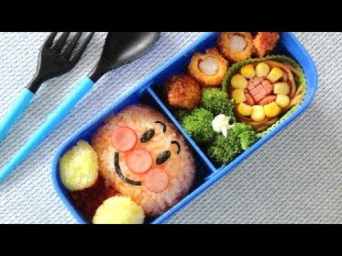 anpanman bento lunch box recipe youtube. Black Bedroom Furniture Sets. Home Design Ideas