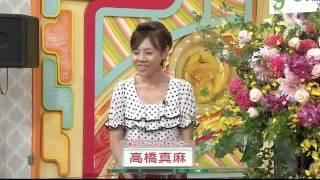 いいとも テレフォンAKB48 前田敦子 前田敦子 検索動画 18