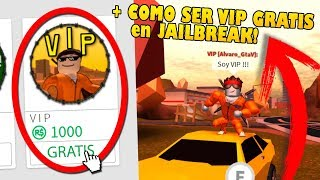 (FREE!) BEING VIP in JAILBREAK FOR A DAY!! + How to HAVE VIP FREE!! Roblox