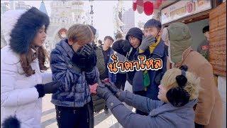เมื่อขนเพรชโดนเซอร์ไพรสขอแต่งงานกลางเกาหลี #อยู่ดีๆก็น้ำตาไหล #ใครดูละร้องไห้บ้าง 😢