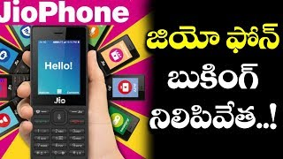 Jio Phone Bookings Stopped | Reliance Jio 4G Phones Booking Online | Total No Of Jio Phones Booked