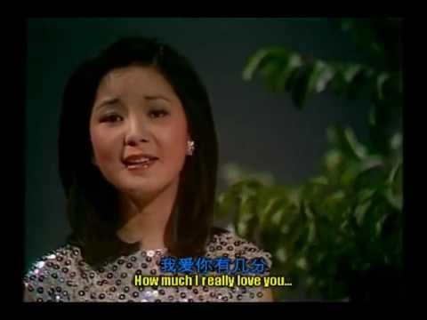 Yue Liang Dai Biao Wo de Xin (The Moon Represents My Heart) - Teresa Teng