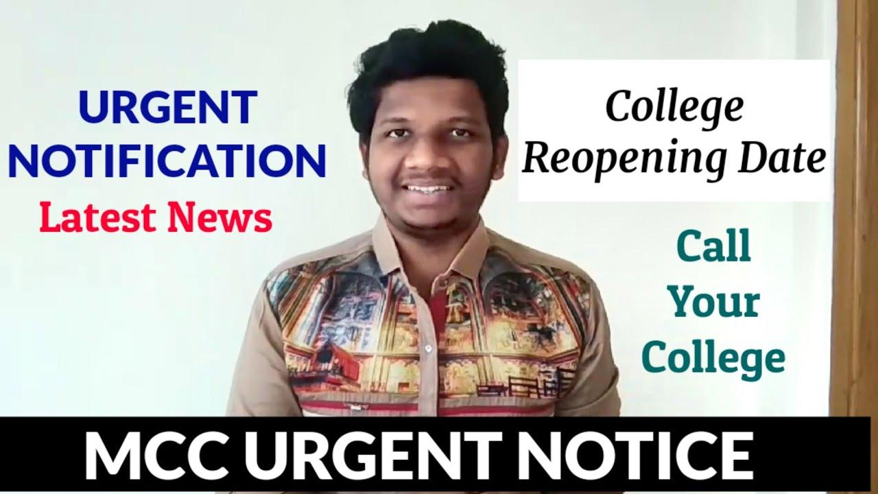 MCC URGENT NOTICE College Re-open Date 2020-21 Latest News Neet 2020 Aspirants, Call To college