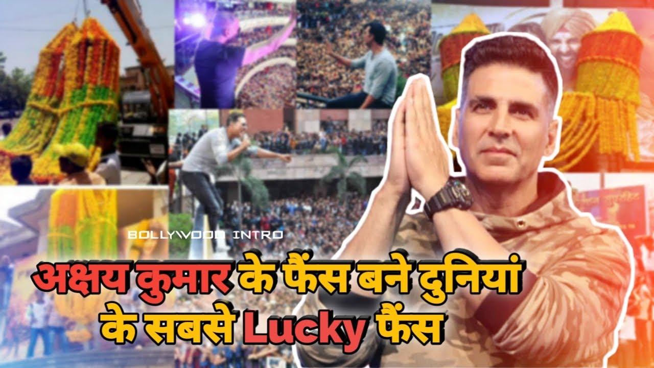 Akshay Kumar Fans Become worlds most luckiest Fans