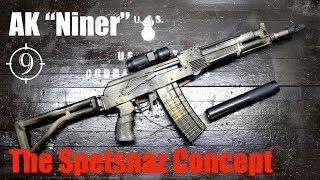 AK تسعة - ''سبيتسناز مفهوم'' كلاشينكوف (سيغا 223, AK102)