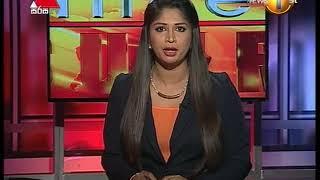 News1st Breakfast News Sinhala 6 30AM 14 02 2018