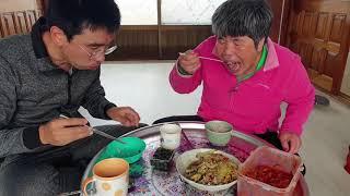 시골가족먹방엄마아들(닭고기양배추두부찜)