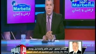 مرتضى منصور :«لميت شمل الأسرة المصرية فى الزمالك»