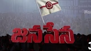 Power Star Pawan Kalyan (PSPK) New Jana Sena Party Song By Mark Robin | Mango News