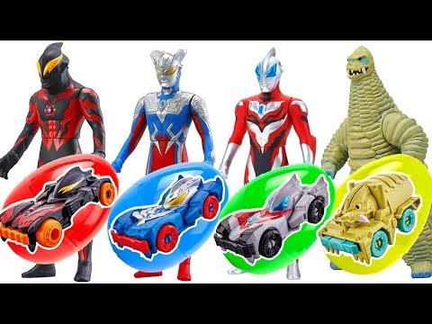 奧特曼變形車奇趣蛋 超人力霸王玩具ultra vehicle surprise eggウルトラビークル