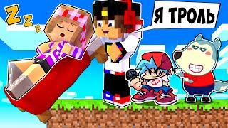 Майнкрафт но Я затроллил Своих Друзей 24 ЧАСА ! Девушка НУБ И ПРО Видео Троллинг Minecraft