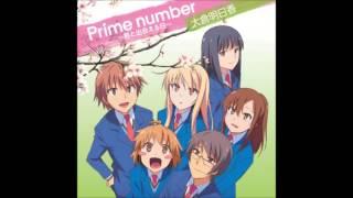 Prime number〜君と出会える日 大倉明日香