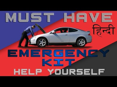 Car Emergency Kit | Car Tools | Mobility Kit | Repair Kit | Securide Car Emergency Kit