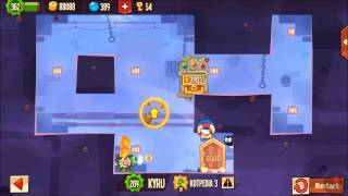 96. King of Thieves Base 96 Solution
