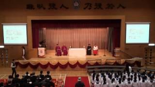 Publication Date: 2017-03-31 | Video Title: 天靈直播
