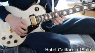 [Solo] Hotel California - The Eagles