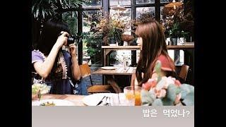 Lisoo - Jisoo's IG Stories