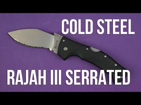 Cold Steel Rajah Iii Serrated купить нож мультитул