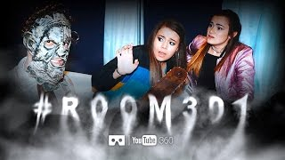 If My Life Was A Horror Movie! | Krazyrayray