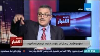 مهدي عفيفي :مصر عندها مشكلة كبيرة في تسويق الإنجازات والمشروعات التي حدثت حتي داخل مصر