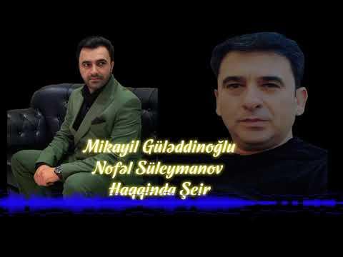 Mikayil Seyir 3gp Mp4 Mp3 Flv Indir
