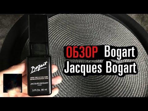 Bogart Jacques Bogart / Мужской парфюм из 90-х