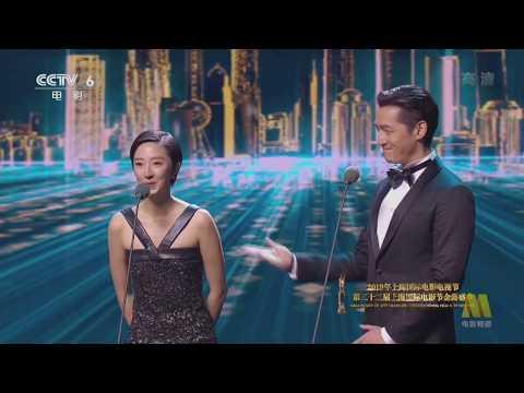 胡歌携手桂纶镁登台 揭晓开幕影片《穿越时空的呼唤》【新闻资讯 | News】