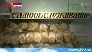 видео Два главных нарушения при перевозке товара из Китая