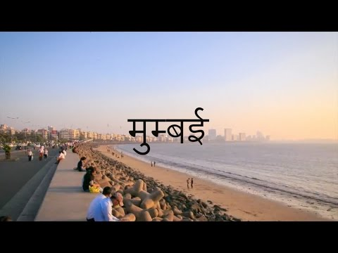 TOP 10 THINGS YOU'LL ONLY FIND IN MUMBAI