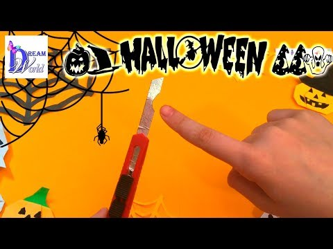 5 САМЫХ КРУТЫХ ПРАНКОВ на ХЭЛЛОУИН 🎃 Как Разыграть Друзей на Halloween // Розыгрыши для детей