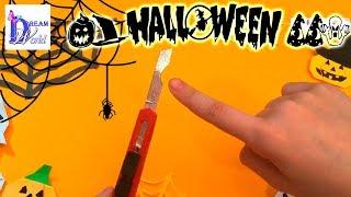 - 5 САМЫХ КРУТЫХ ПРАНКОВ на ХЭЛЛОУИН  Как Разыграть Друзей на Halloween Розыгрыши для детей