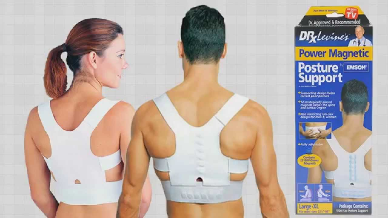Magnetic Posture Support Youtube Power Back Corset