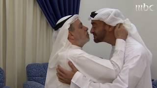 Gambar cover مقطع فيديو عفوي يؤكد تواضع وإنسانية الشيخ محمد بن زايد آل نهيان