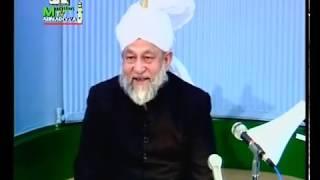 Darsul Quran. Āl Imran [Family of Imran]: 161, 162