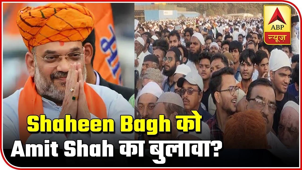 Will Shaheen Bagh Protesters Be Allowed To Meet Shah Tomorrow? | ABP News