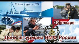 День штурмана военно-морского флота Российской федерации, красивое видео поздравление,ВМФ РФ