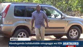 Abooluganda batabukidde omugagga wa KEN thumbnail
