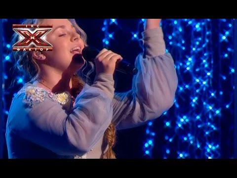 Валерия Симулик - Ай, люл - народная песня - Х-фактор 5 - Третий прямой эфир - 22.11.2014